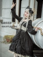 Greed-Memoirs of Marmen Gothic One-piece