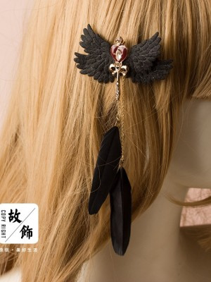 Magic Wand Dark Feather Hair Clip